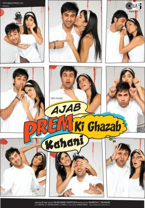 Image Result For Aamir Khan Comedy