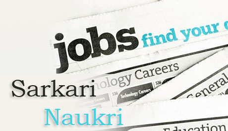 Great Jobs In The Indian Government That Many Do Not Know About