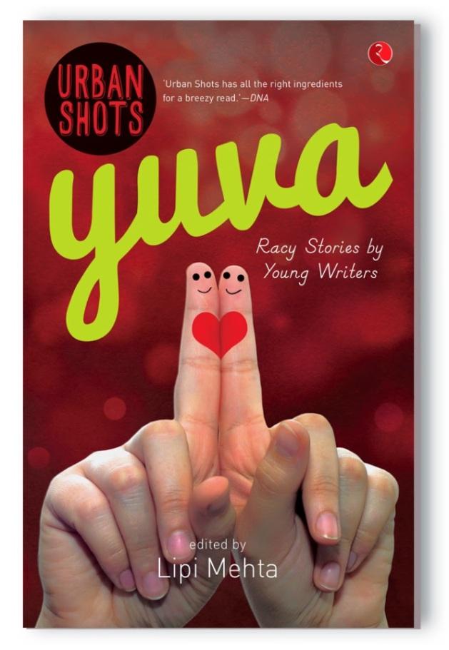 book_tkd_yuva