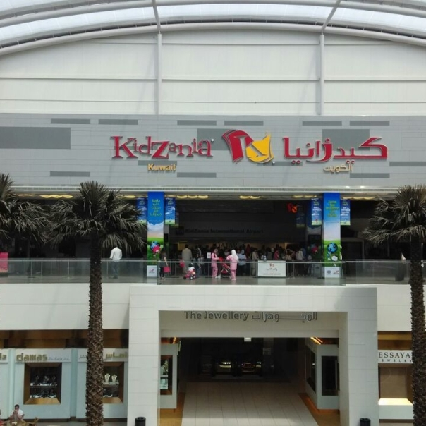 Entrance to Kidzania Kuwait