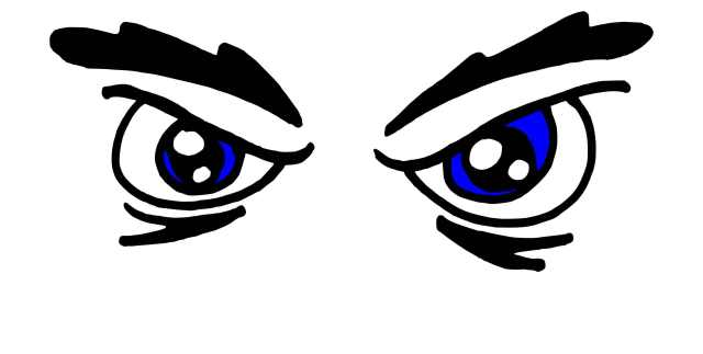 A pair of eyes are watching you..