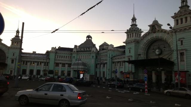 Belorusskaya Rail Terminal