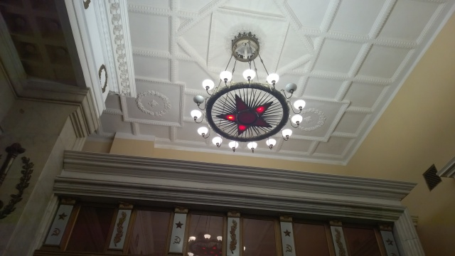 Kurskaya station