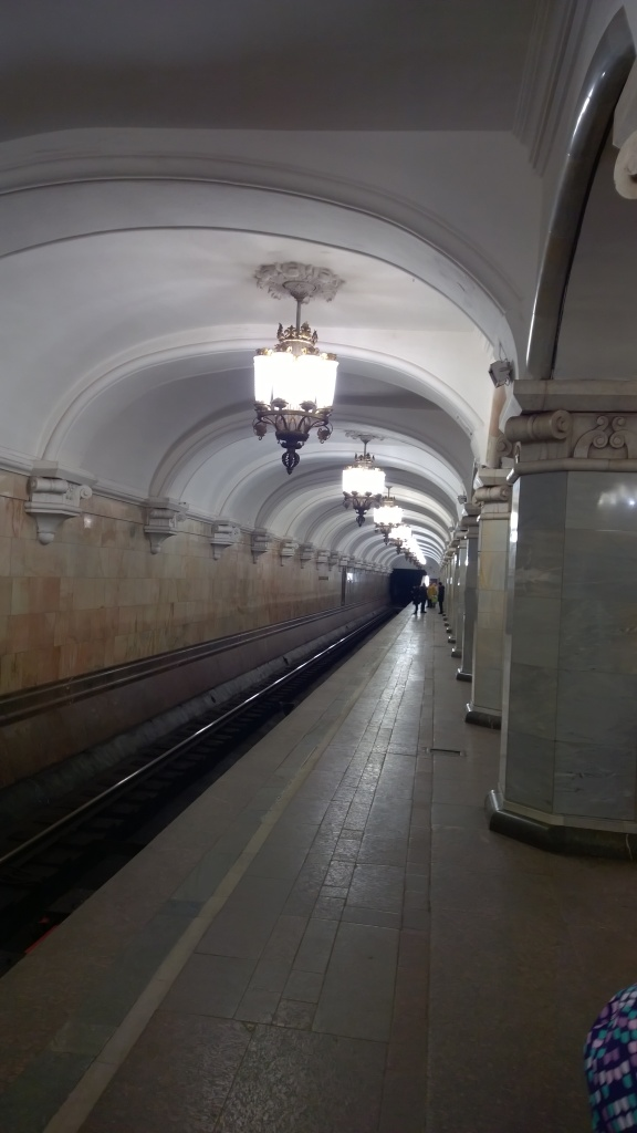 Komsomolskaya station