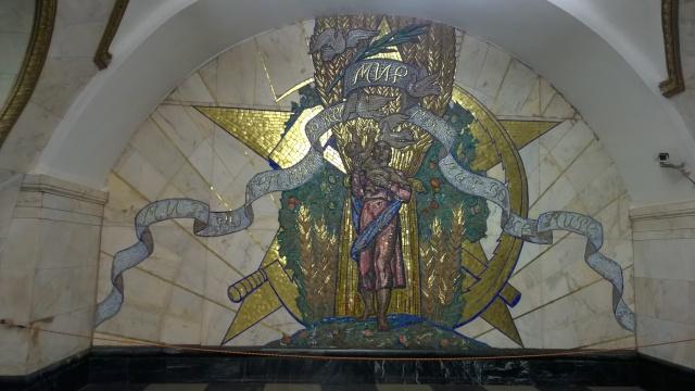 Novoslobodskaya station