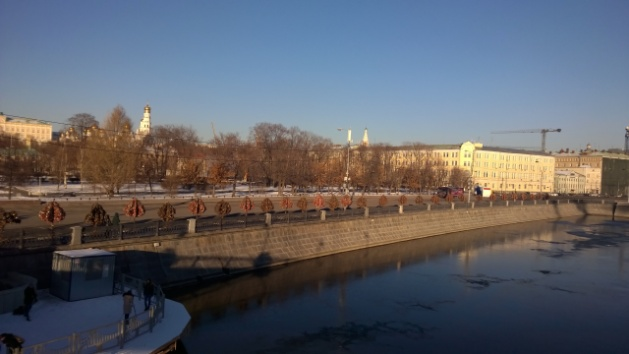 Moskva River and Gorky Park
