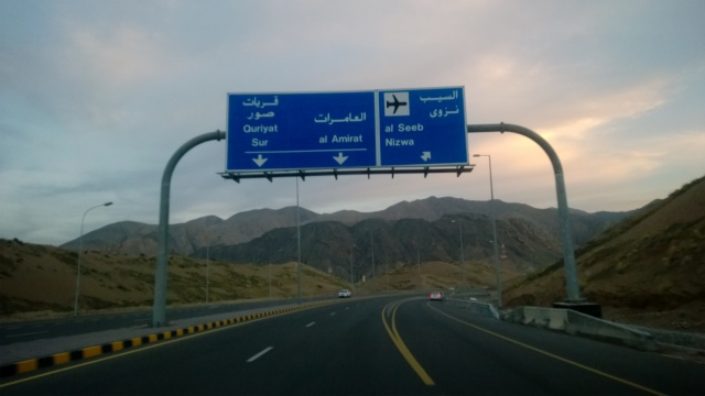 The lovely Baushar - Amerat road constructed by cutting through the hills